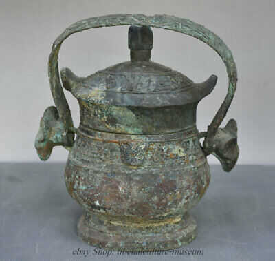 """8"""" Ancient Chinese Bronze Ware Dynasty Palace Portable Pot Jar Crock Statue"""