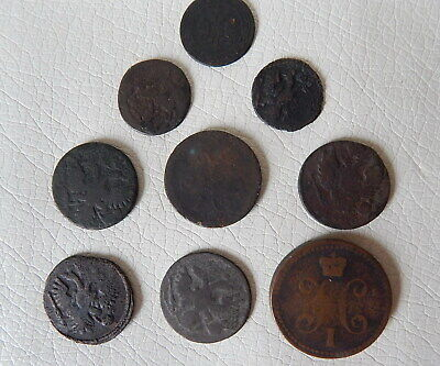Russian Empire coins 9 psc