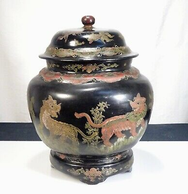Antique Japanese Black Lacquered Covered Jar -  55805