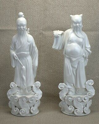 "Pair Vnt Chinese Asian 20th C Blanc de Chine Figurines  - 10"" -  Red Marks"