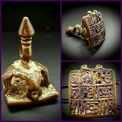 18th CENTURY LARGE NEAR EASTERN BRONZE MAGIC CHESS PIECE POCKET WATCH FOB SEAL