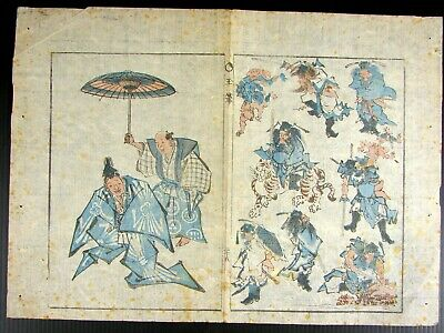 Japanese Woodblock Print Art Original 1800s Antique Woodcut Hokusai ???? G07