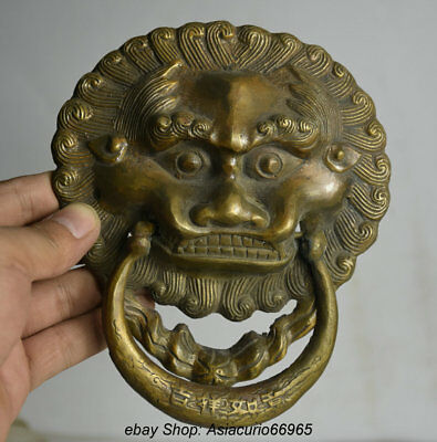 16CM Old Chinese Bronze Feng Shui FU Foo Dog lion Head Ring Door knocker Z08