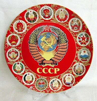 USSR State Emblem Coat of Arms Soviet Union Republics Ceramic Plate New