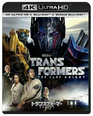 Trans Formers The Last Knight King 4K Ultra Hd First Release Limited Edition