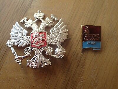 Russian USSR Military Communist Party Badge & Imperial Army Hat Badges