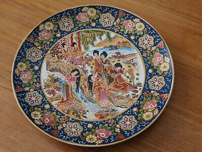 """Vintage Collectible Painted Chinese Plate 10.5""""D"""
