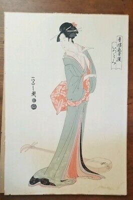 Antique Japanese Wood Block Print Itsutomi Select Geisha HOSODA EISHI