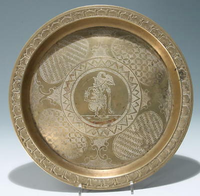 Solid Casted Brass Bowl - Bali / Indonesia 28,7 cm / 2,25 kg    #as122