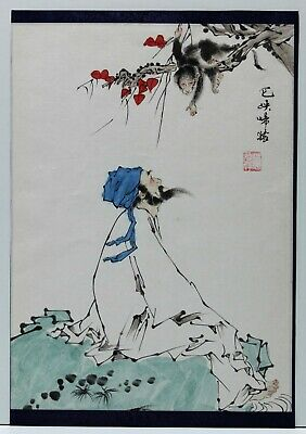 Chinese Watercolor on Paper 29 x 20 cm       #227