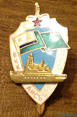 Vintage Soviet Russia USSR Navy KGB Coast Guard AISBERG Brass & Enamel Badge Pin