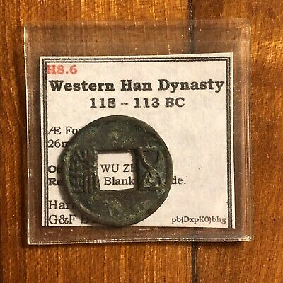 Western Han Dynasty 118-113 BC Ancient Chinese Style Brass Or Bronze Coin Asian