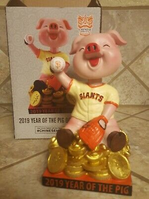 San Francisco SF Giants Chinese Heritage 2019 Year Of The Pig Bobblehead SGA