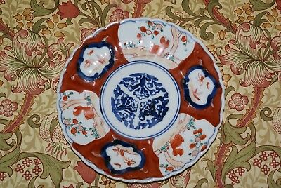 Antique  Japanese Imari Porcelain Plate Scalloped Unsigned Meiji