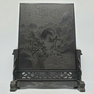 Chinese Asian Black Stone Calligraphy Table Screen w/ Wooden Stand ~ 18.5""