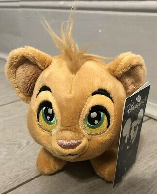 Peluche / Plush MINI NALA NAIF Disneyland Paris
