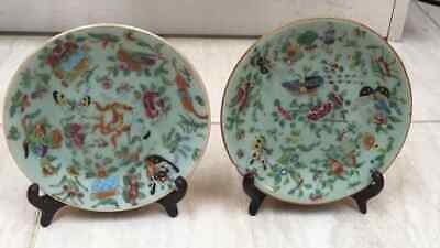 A pair of Chinese Daoguang period celadon plates