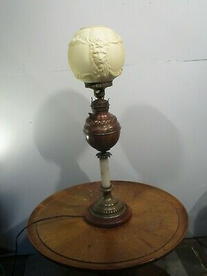 Antique Vintage Bronze Marble Table Oil Lamp Glass Shade Lion Head