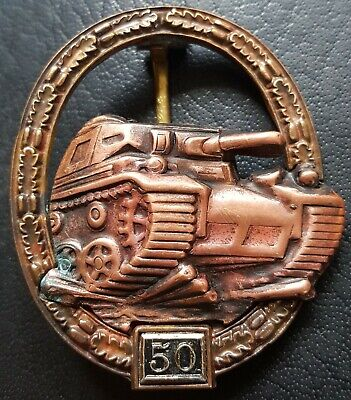 "✚8124✚ German Army Tank Battle Badge in Bronze ""50"" post WW2 1957 pattern ST&L"
