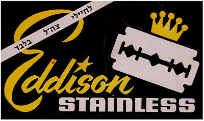 1960 IDF Advertising POSTER Military RAZOR BLADES Israel SOLDIERS Hebrew ARMY