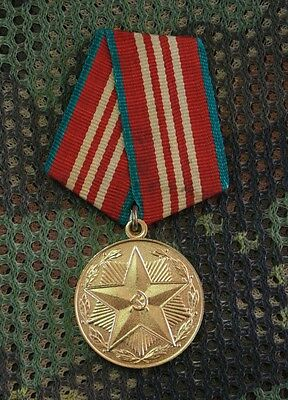 Soviet Russia Medal For 10 Years Irreproachable Service MVD USSR Russian #8