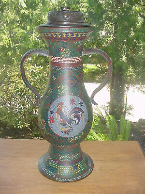 Old Antique 17 Inch Chinese Bronze Cloisonne Enamel Vase With Lid
