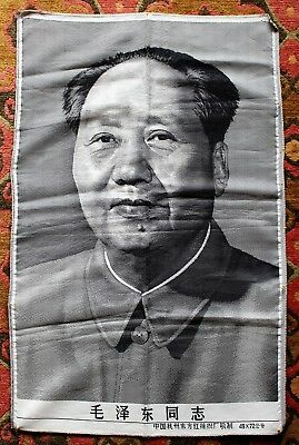 Chinese Cultural Revolution Period Woven Textile Portrait of Chairman Mao c.1969