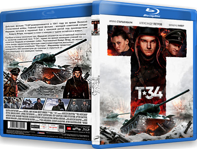 T - 34 Tank T-34 New Russian Wwii Movie Blu-Ray English Subtitles New Release