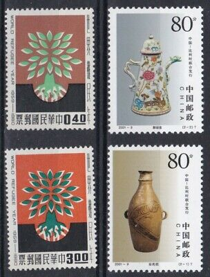 timbres chine china neufs **