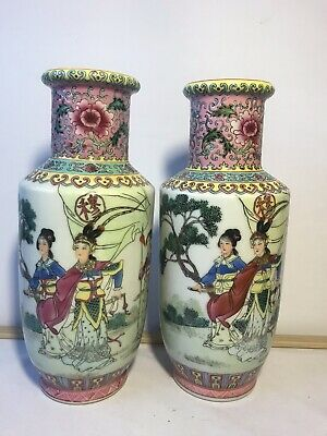 Pair Of 20th Century Chinese Family Rose Vases
