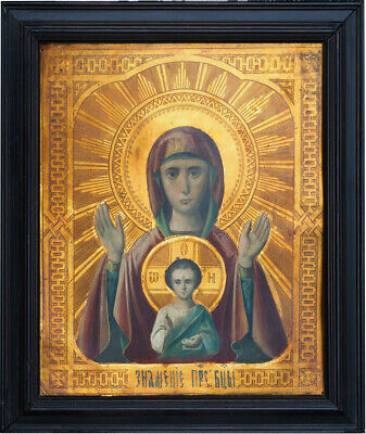 Antique 19th century Russian Orthodox Virgin Mary and Jesus tin icon painting