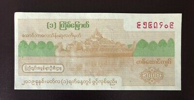 Myanmar (2019 March) 1st draw of new State Lottery - Ticket value 1000 kyats