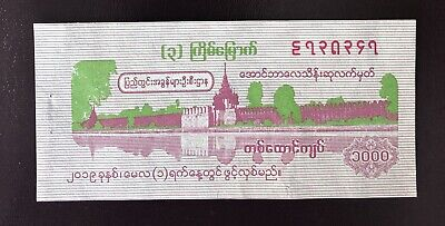 Myanmar (2019 May) 3rd draw of new State Lottery - Ticket value 1000 kyats