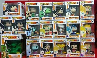 Funko Pop! Animation: Dragon Ball Z (Variation Listing)