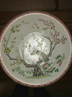 """Chinese 14"""" Porcelain 19thc Famille Rose Water Basin"""