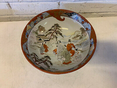 Antique Japanese Signed Kutani Porcelain Bowl w/ Figures in Landscape Decoration