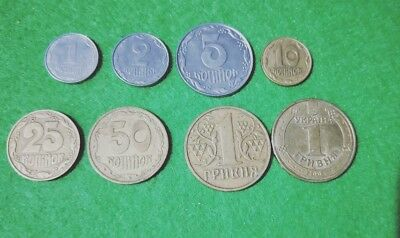 Ukraine 8 different coins Kopiyok & Hryvnia