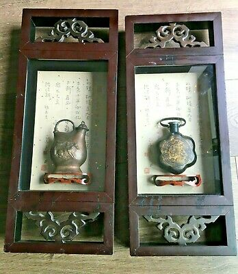 Oriental Water Carrier / Flask Mounted Shadow Box