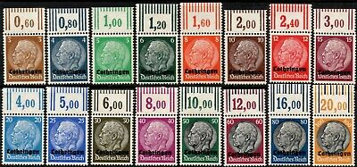 Germany 1940  Occupation of Lorraine  SG.1-16  Mint (MNH)
