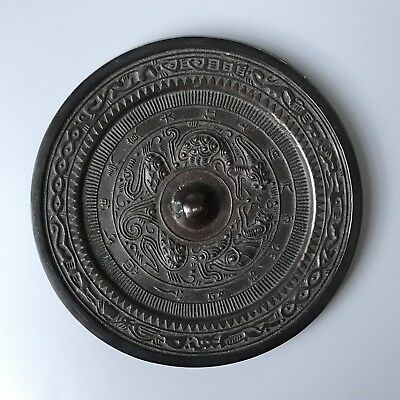 Superb Preserved Chinese Tang Dynasty Bronze Mirror With Playing Dragon & Tiger