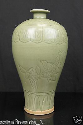 Song Dynasty Old Green-glazed Porcelain Vase Melping Chinese Antique Ware #541