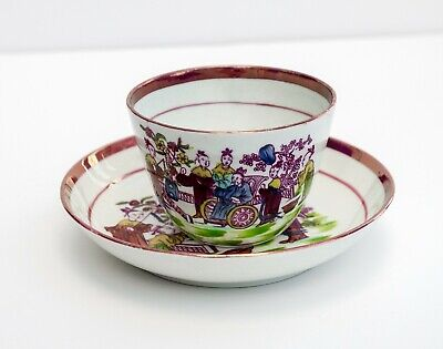 Early antique Japanese hand painted cup and saucer in excellent condition