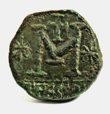 ANCIENT BYZANTINE M JUSTINIAN EMPEROR ROMAN COIN WITH NICE PATINA WEIGHT: 17.88g