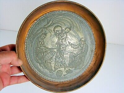 Antique Hand Engraved Persian Islamic Plate n° 1