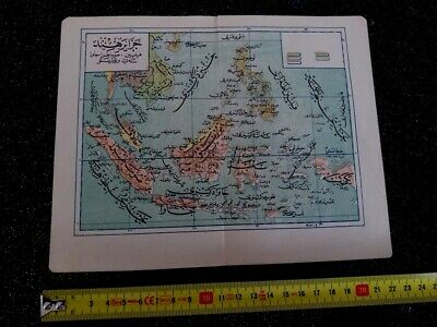 Turkey Turkish Ottoman South Asia Map Very RARE Look Details