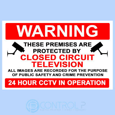 CCTV 'WARNING THESE PREMISES ARE PROTECTED' SIGN OR STICKER 150 x 210mm