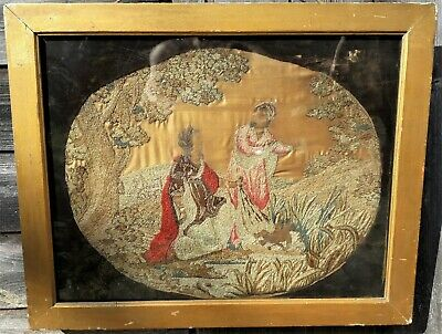 Antique George III English Silkwork Sampler Picture - Story of Moses - 1790s