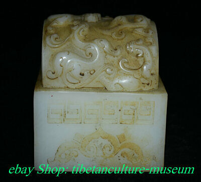 """5"""" Collect Chinese Old White Jade Hand-Carved Dynasty Beast Seal Stamp Signet"""