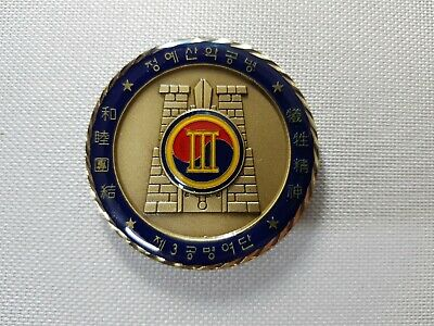 RARE Vintage ROK Army The 3rd Corps Engineer BN Challenge Coin Korea Military