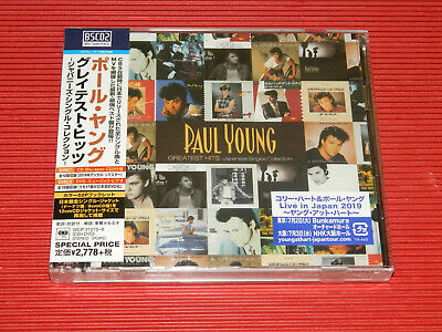 Paul Young Greatest Hits Japanese Singles Collection Japan Blu-Spec Cd + Dvd